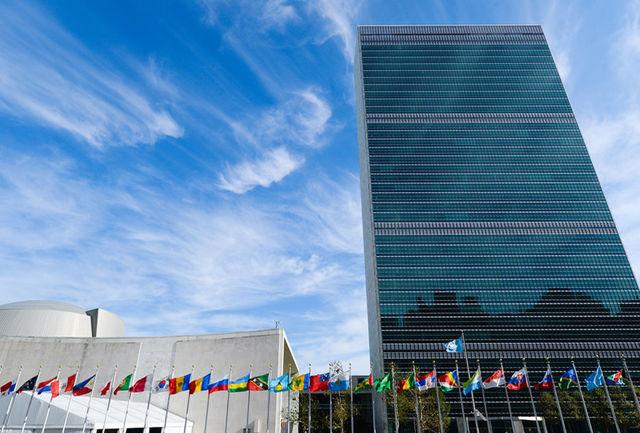 اولتیماتوم سازمان ملل به افزایش تنش میان ایران و آمریکا