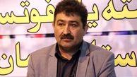 سکان اتحادیه عمده فروشان در دستان چهره ورزشی کرمان