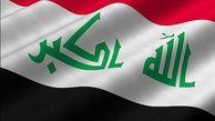 پارلمان عراق خواهان احضار سفرای عربستان و اردن شد