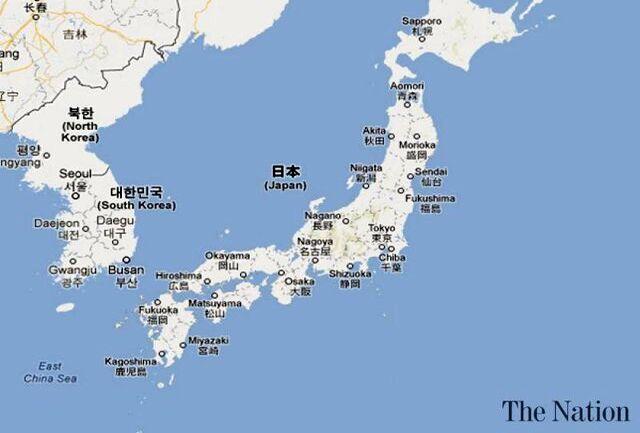 وقوع زلزله ۶.۱ ریشتری