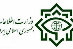 اطلاعیه وزارت اطلاعات در خصوص جزئیات حادثه تروریستی اهواز