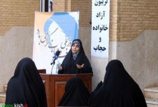 گرامیداشت روز ملی عفاف و حجاب در کیش