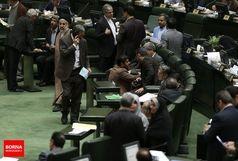 جلسه غیرعلنی مجلس درباره گرانی بنزین برگزار شد