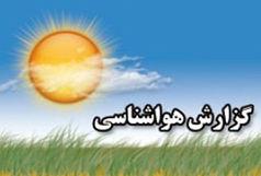 تهران ابری میشود/افزایش دمای هوا در روزهای آتی