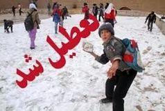 اطلاعیه تعطیلی مدارس آذربایجان غربی در 29 بهمن در شیفت صبح