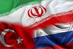 پیشنویس بیانیه پایانی نشست وزرای خارجه ۳ کشور ضامن روند آستانه بررسی شد