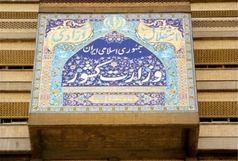 135 نفر در انتخابات میاندورهای مجلس خبرگان ثبت نام کردند