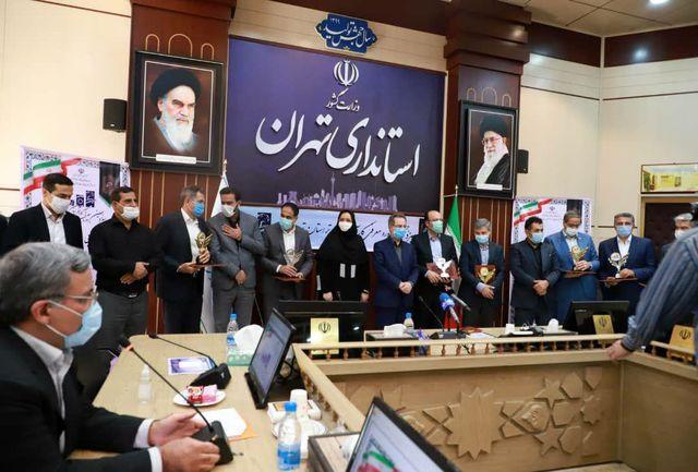 سیزدهمین دوره معرفی کارآفرینان برتر استان تهران برگزار شد