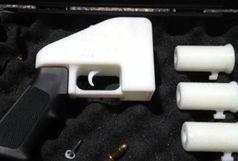 ساخت تفنگ و اسلحه در خانه+ عکس