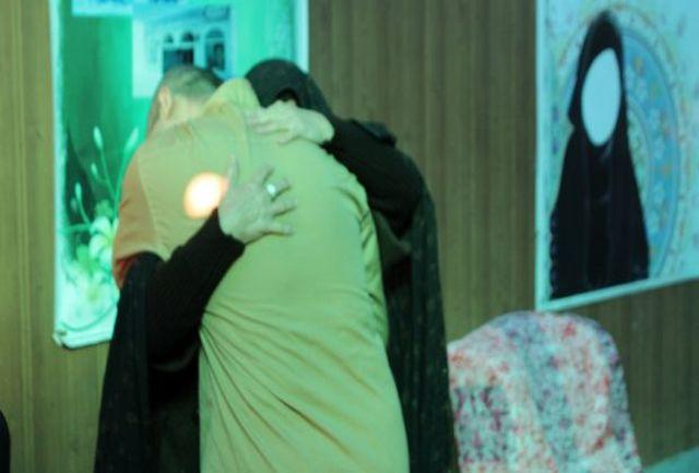 کارگاه پیشگیری از آسیب های اجتماعی برای خانواده زندانیان