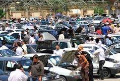 جمعه بازارهای اصفهان تعطیل شد