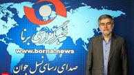 باقی ماندن ایران در لیست سیاه FATF موضوع تازه ای نیست/ پذیرفتن FATF مشکلی از کشور حل نمیکند/ ایران ملاحظات خود در FATF را شفاف به مردم بگوید