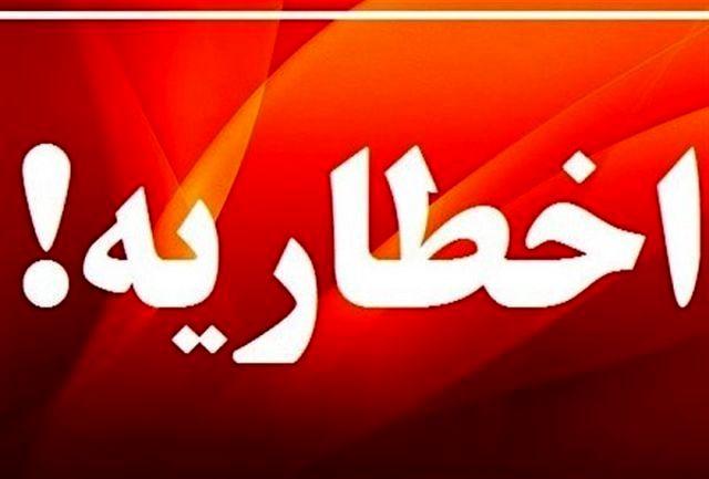 اخطاریه و هشدار جدی سازمان هواشناسی به کشاورزان 10 استان کشور