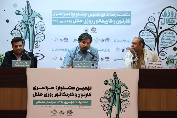 دبیران دهمین جشنواره «جوان ایرانی» معرفی شدند