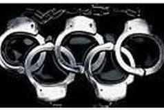شناسایی و دستگیری باند سارقان حرفهای غیربومی و کشف 15 فقره سرقت
