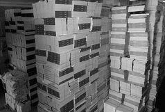 کشف یک انبار قاچاق کتاب به مقیاس یک وانت نیسان