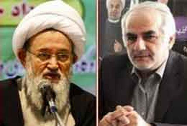 نماینده ولی فقیه و استاندار مازندران پیامی مشترک ارسال کردند