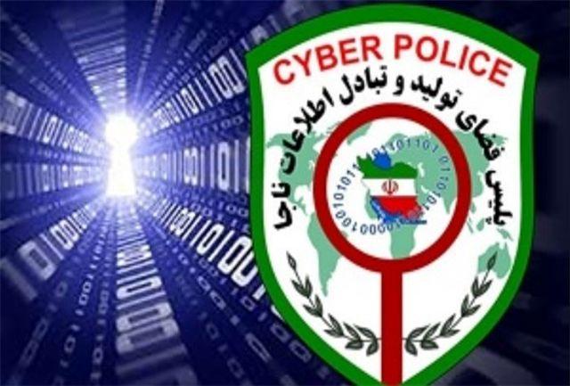 ترفند کلاهبرداران برای تامین جهیزیه در قالب ستاد شهید سلیمانی