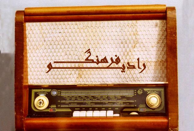 وقتی نوروز به هند می رود در «سرزمین نوروز» رادیو فرهنگ