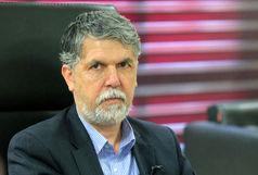 تسلیت وزیر ارشاد برای حادثه تروریستی خوزستان