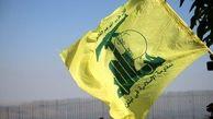 نجات منطقه از یک جنگ تمام عیار توسط حزب الله