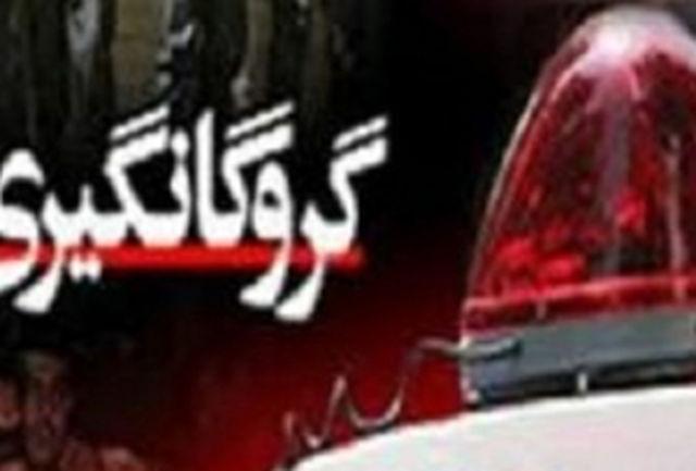 دستگیری ۴ نفر آدم ربا توسط یگانهای عملیاتی پلیس سراوان
