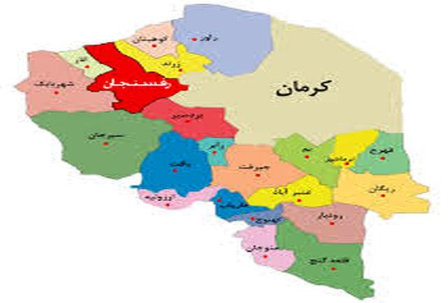 رنگ بندی کرونایی شهرستانهای استان کرمان تا 20 دی 99