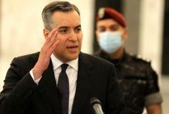 نخست وزیر لبنان استعفا داد