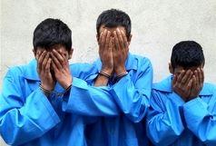 انهدام باند حفاری غیر مجاز در ابهر