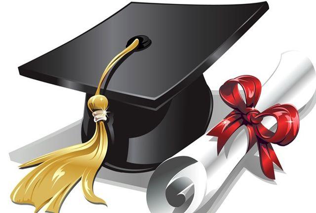 چه دانشجویانی امسال بورسیه دانشگاه تهران میشوند؟