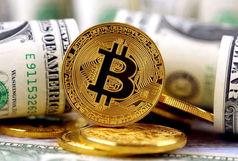 راهاندازی طرح آزمایشی ارز دیجیتال با پشتیبانی بانک مرکزی