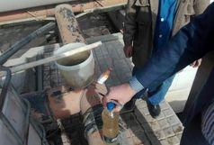 پایش عملکرد 7 واحدهای صنعتی تولیدی با نمونه برداری از خروجی فاضلاب