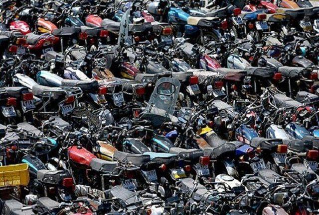 موتورسیکلتهای قدیمی در ایلام ترخیص می شوند