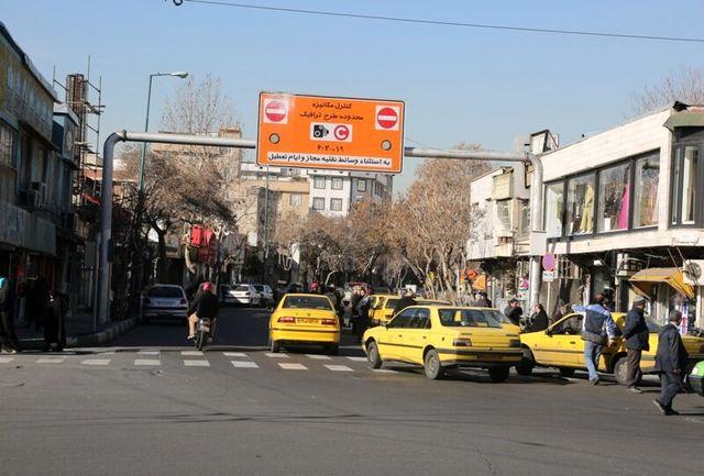 دوربینهای طرح ترافیک تهران فردا شنبه روشن میشود