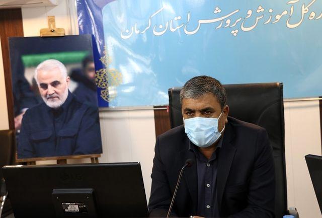 کمک ۲۲۰ میلیارد تومانی خیران به امر مدرسه سازی در استان کرمان در سال ۹۹ تاکنون