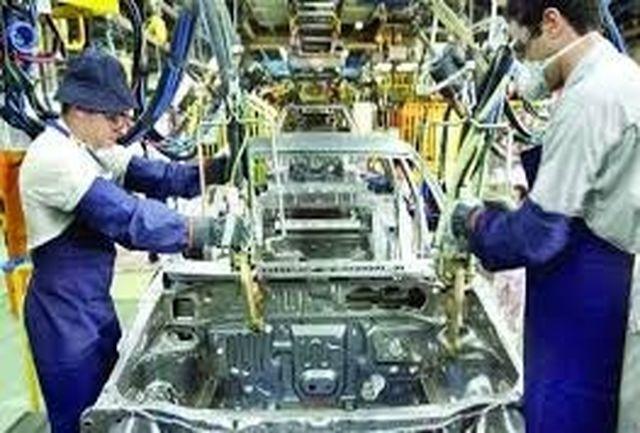 ۱۰ هزار مشتری جدیدترین محصول ایرانخودرو مشخص شدند