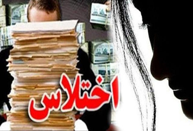 کارمند متهم به اختلاس میلیاردی در قزوین دستگیر شد