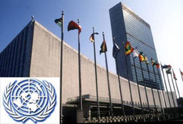 اتحادیه اروپا تحریمهای خود را علیه سوریه تشدید میکند/ ممنوعیت ارایه خدمات مالی به سوریه
