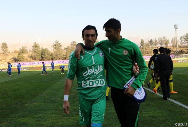 AFC بیرانوند و رحمتی را به صورت رسمی نامزد کرد+عکس