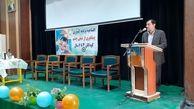۶۰ هزار کودک قزوینی در طرح تنبلی چشم غربالگری میشوند
