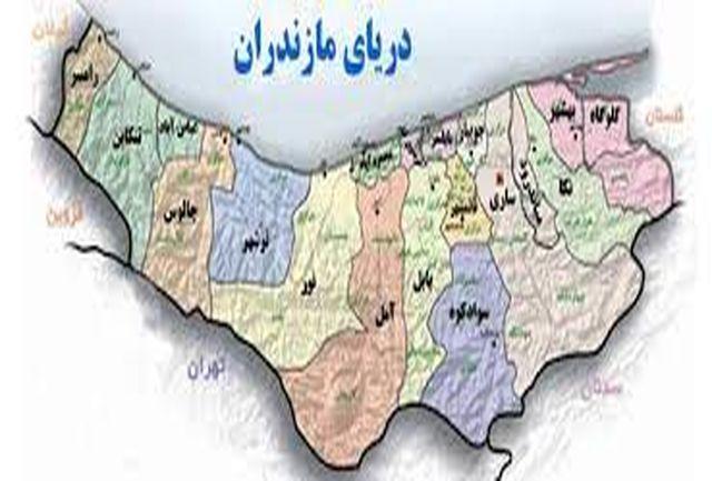 آخرین و جدیدترین رنگ بندی کرونایی استان مازندران