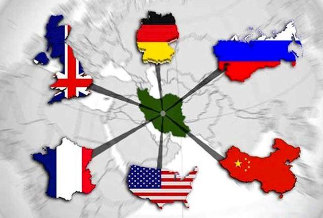 بررسی دقیق برجام بدون آمریکا و تبعات ناشی از آن