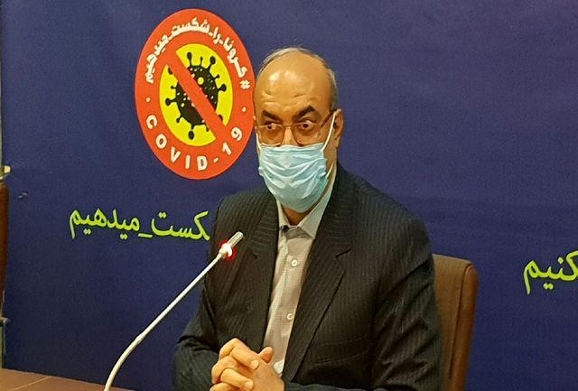 حال استان قزوین خوب نیست/ تخت ها جوابگوی بیماران جدید کرونا نخواهد بود