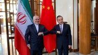 پالسهای مثبت دولت چین برای همکاری با دولت سیزدهم در تماس تلفنی با ظریف