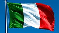 بزرگترین جلسه محاکمه سران مافیای ایتالیا برگزار میشود