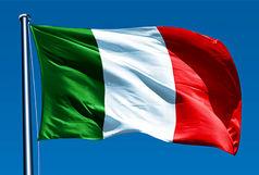 مسابقات در ایتالیا به تعویق افتاد