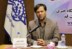 دهه فرهنگی قم در مشهد مقدس برگزار میشود