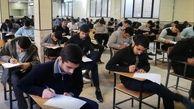 اعلام نتایج آزمون مرحله دوم المپیادهای علمی دانشآموزی کشور
