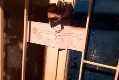 پلمب 5مرکز دندانپزشکی غیر مجاز در خرم آباد