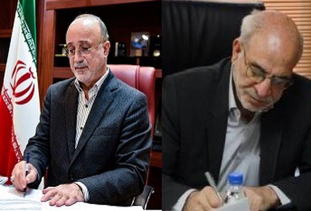 درخواست مشترک استانداران البرز و تهران از معاون اول رییس جمهوری
